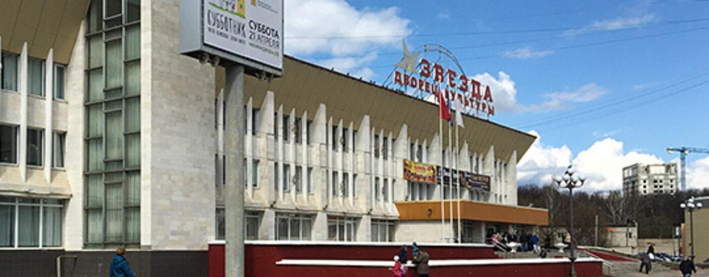 Сколько стоит свинец за кг в Наро-Фоминск металлолом стоимость в Покровка