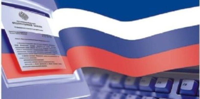 Изменен порядок проведения торгов на право заключения договора на оказание услуг по сбору и транспортированию ТКО