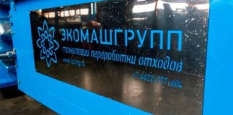 Ориентируясь на мировую практику, в России готовится революционное решение проблемы обращения с отходами