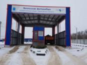 За 30 дней саратовские МПК приняли 30 000 кубометров отходов