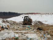 Размер штрафа, наложенного на оператора мусорного полигона, составляет 150 000 рублей
