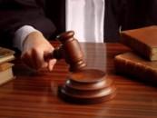 Начались судебные разбирательства по иску к министерству экологии