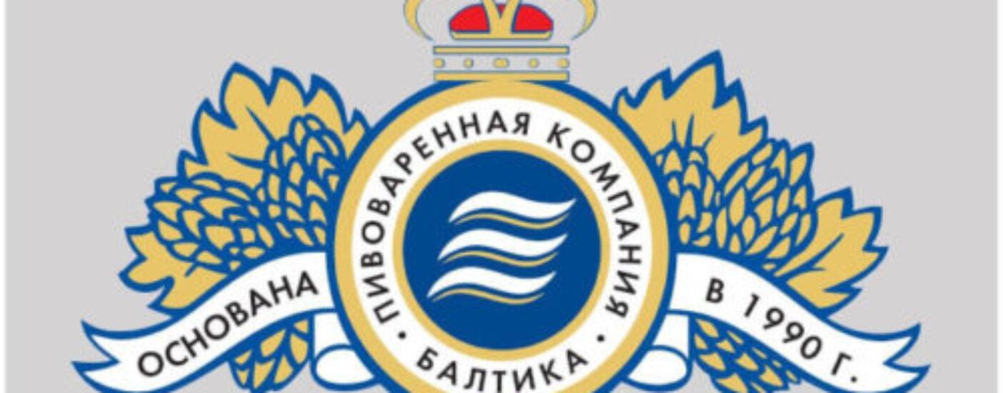 Пивоваренная компания вложила порядка 690 000 000 рублей в возведение сооружений для очистки стоков