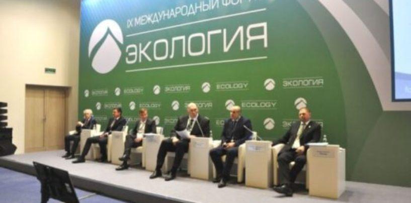 Участники двухдневного экологического форума обсуждали актуальные экологические вопросы