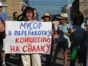 Около 2 лет люди протестуют против постройки 2 комплексов для сортировки мусора