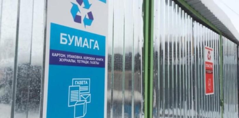 Установят около 9 000 контейнеров для раздельного сбора мусора и свыше 10 000 для опасных отходов