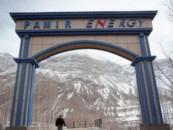 Таджикистан вступает на приоритетный путь  борьбы за экологию