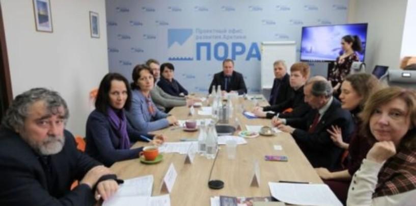Заседание Дискуссионного клуба было посвящено формированию рейтинга устойчивого развития Арктики