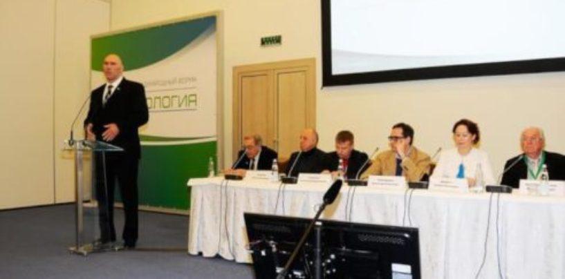 На экологическом форуме дискутировали журналисты, представители власти, экологи и научные деятели