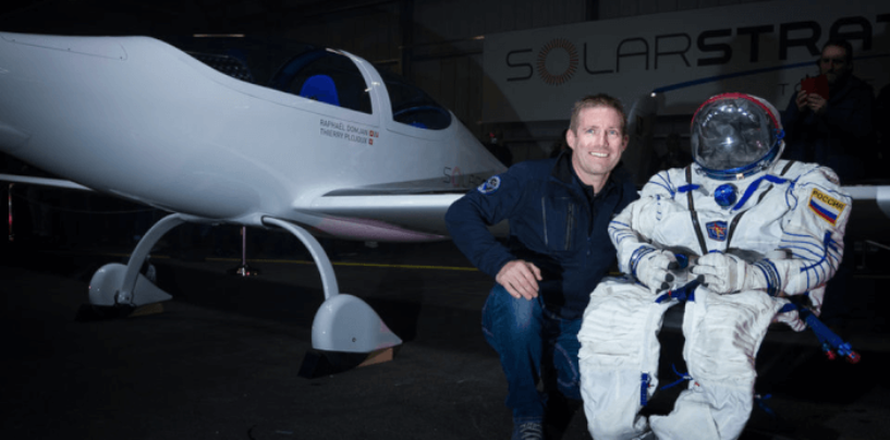 Состоялась официальная презентация проекта самолета на солнечных батареях