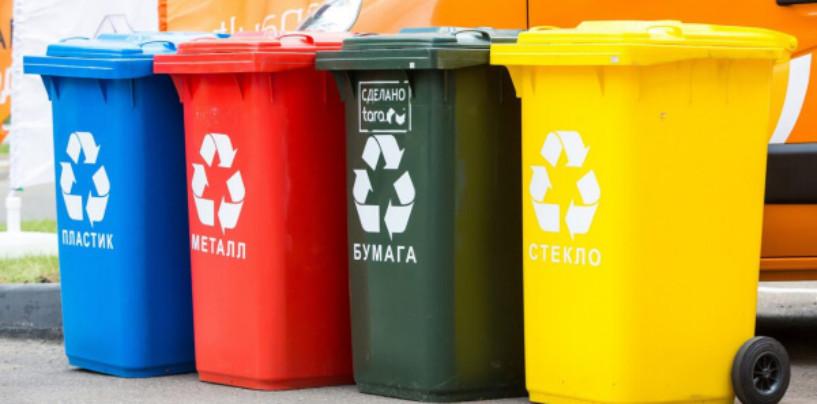 Эксперты разработали предложения, направленные на стимулирование мусороперерабатывающей отрасли