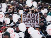 За закрытие полигона «Ядрово». На митинг собралось более 6 тысяч человек