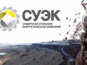Минприроды РФ наградило руководителей СУЭК за вклад в охрану природы