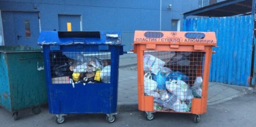 Депутаты Мособлдумы рассказали о раздельном сборе мусора в Подмосковье на экоконгрессе