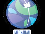 Состоялась пресс-конференция, которая посвящалась экологическому кинофестивалю