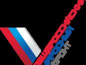 Эксперты занялись мониторингом свалок на территории российских городов