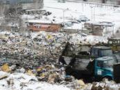 На свалку в Челябинске из федеральной казны выделят 1 млрд. рублей