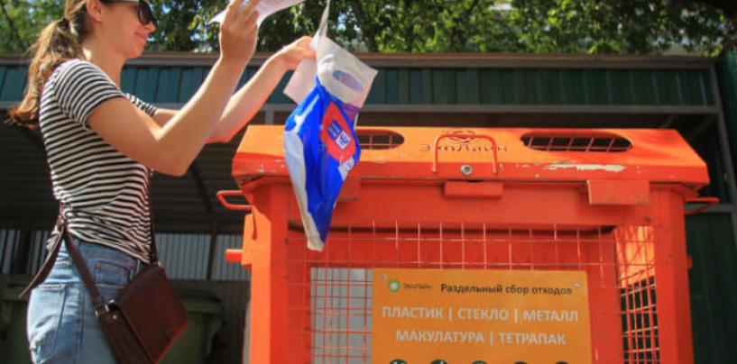 Экологический марафон «Сдай макулатуру – спаси дерево!» стартовал в Московской области