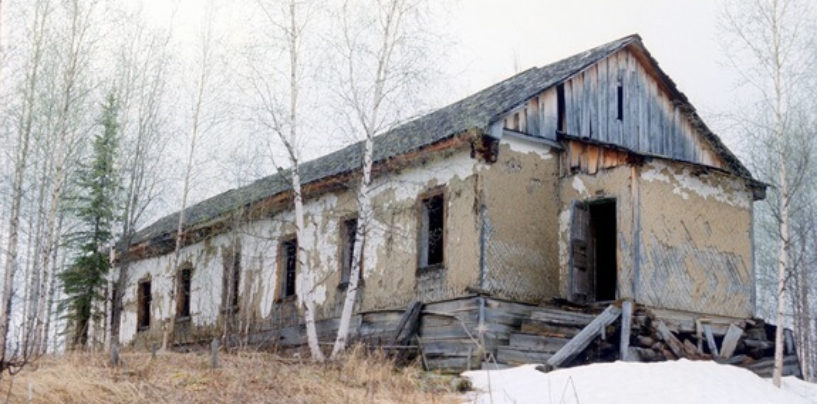 Список вымирающих и исчезающих с карты России городов обнародовали эксперты