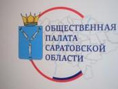 В Саратовской области перерабатывается только четверть отходов