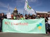 Во время Первомайской демонстрации Зеленый блок пройдет по Невскому проспекту