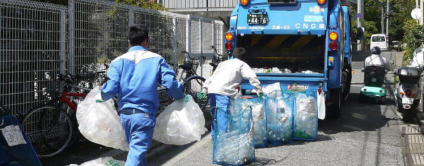 В Японии проблема с отходами решена на 90%