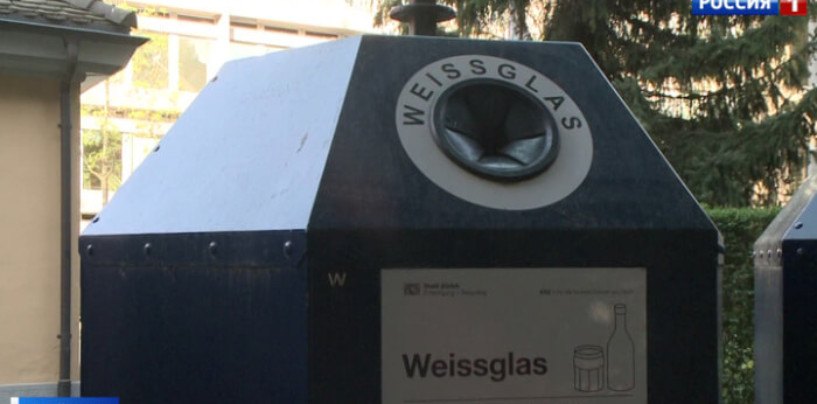 Столичная область будет перенимать европейский опыт в сфере переработки мусора