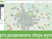 Карта пунктов приема раздельного сбора мусора: Москва, Санкт-Петербург и др. 49 городов