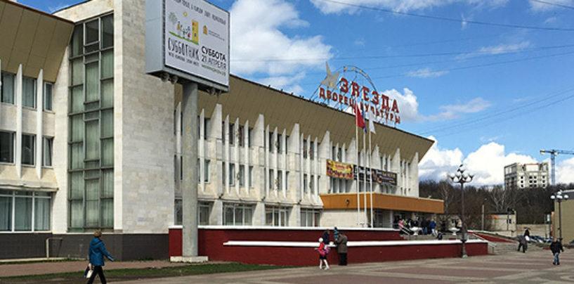 Как в Наро-Фоминске проходили официальные слушания по проекту строительства МСЗ