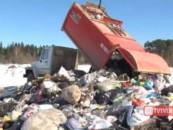 В Тверском регионе только 4 мусорных полигона имеют лицензии
