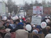 Роспотребнадзор привлекли к рассмотрению иска жителей Волоколамска о закрытии «Ядрово»