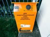 Эксперты ОНФ призывают к раздельному сбору отходов в офисных зданиях по всей стране