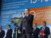 Около 15млрд рублей потребуется насохранение экологии Волги вНижегородской области