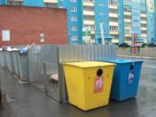 Ленинградская область в 2019 году перейдет на двухконтейнерную систему сбора мусора