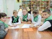 Юные экологи Тверской области провели свой слет