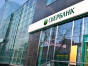 Сбербанк поможет Петербургу отремонтировать старые котельные