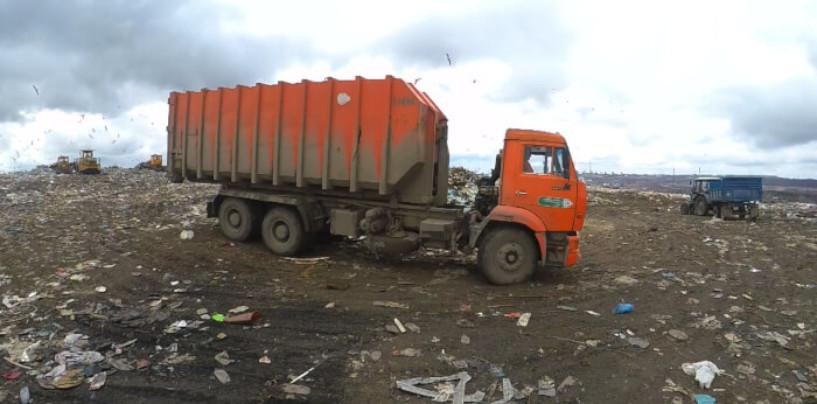 Жизнь без мусора. Какой мусор с 2019 года нельзя захоранивать и как будут работать регоператоры