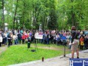 В Александрове состоялся массовый митинг против ввоза московского мусора