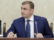 В правительстве региона обсудили выполнение майского указа Президента России 2018 года