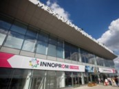Более 60 мероприятий пройдут в рамках деловой программы ИННОПРОМа