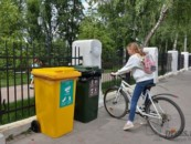В Самаре установили более 1000 контейнеров для раздельного сбора мусора