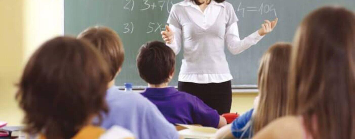 В Саратовской области 250 педагогов научатся преподавать финансовую грамотность