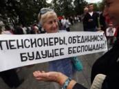 Жители Сосногорска выйдут на митинг против повышения пенсионного возраста