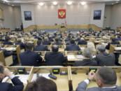 Парламентарии и экономисты поддержали макулатурную реформу
