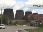 В Туле проходит XII Международный Яснополянский экологический Форум