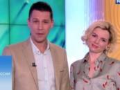 На телеканале «Россия 1» в программе «Утро России» рассказали о ликвидации несанкционированных свалок в РФ
