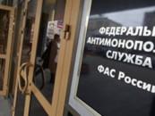 В Новосибирске ФАС получила жалобу на итоги «мусорного» конкурса