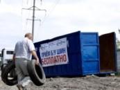 В Балашихе был установлен контейнер для сбора автомобильных покрышек шин на переработку