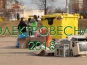 Как перерабатывают электронику на Мордовском экологическом комбинате