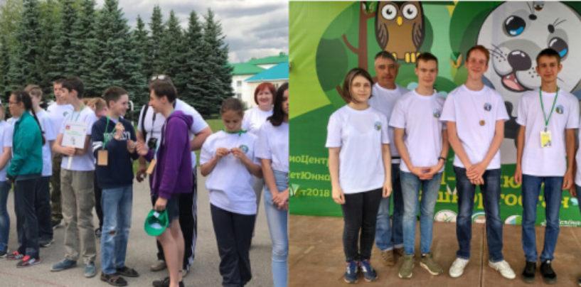 В Уфе прошёл Всероссийский слет юных экологов